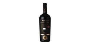 Verë papale