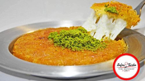 Kadaif, djathë mozzarella, shurup