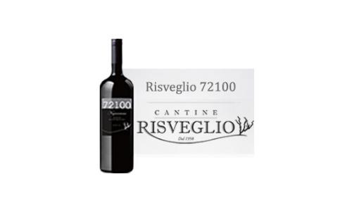 Negroamaro Risveglio 72100. Përqindja Alkolike 13.5